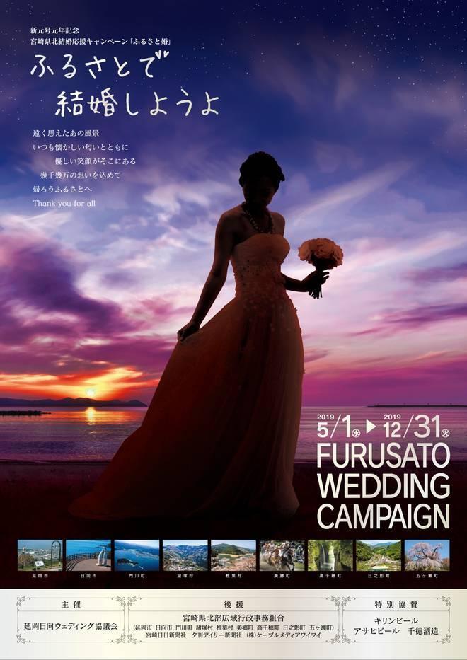http://nh-wedding.jp/news/item/20190328160336-29a23d85f28ad6ef1f0f0266f73d09a337b7e721.jpg